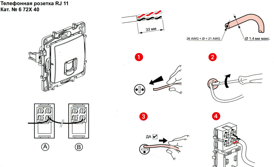 Rj 11 Legrand Installing A Telephone Jack