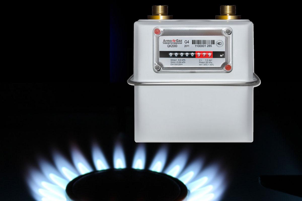 Что ждет владельцев газовых счетчиков