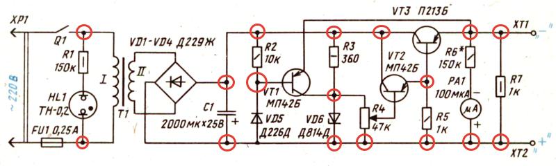 Programm zum Zeichnen von Stromkreisen für die Stromversorgung. Wie ...
