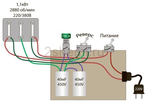 Capacitor Start 220V Single Phase Motor Wiring Diagram from svetvtebe.ru